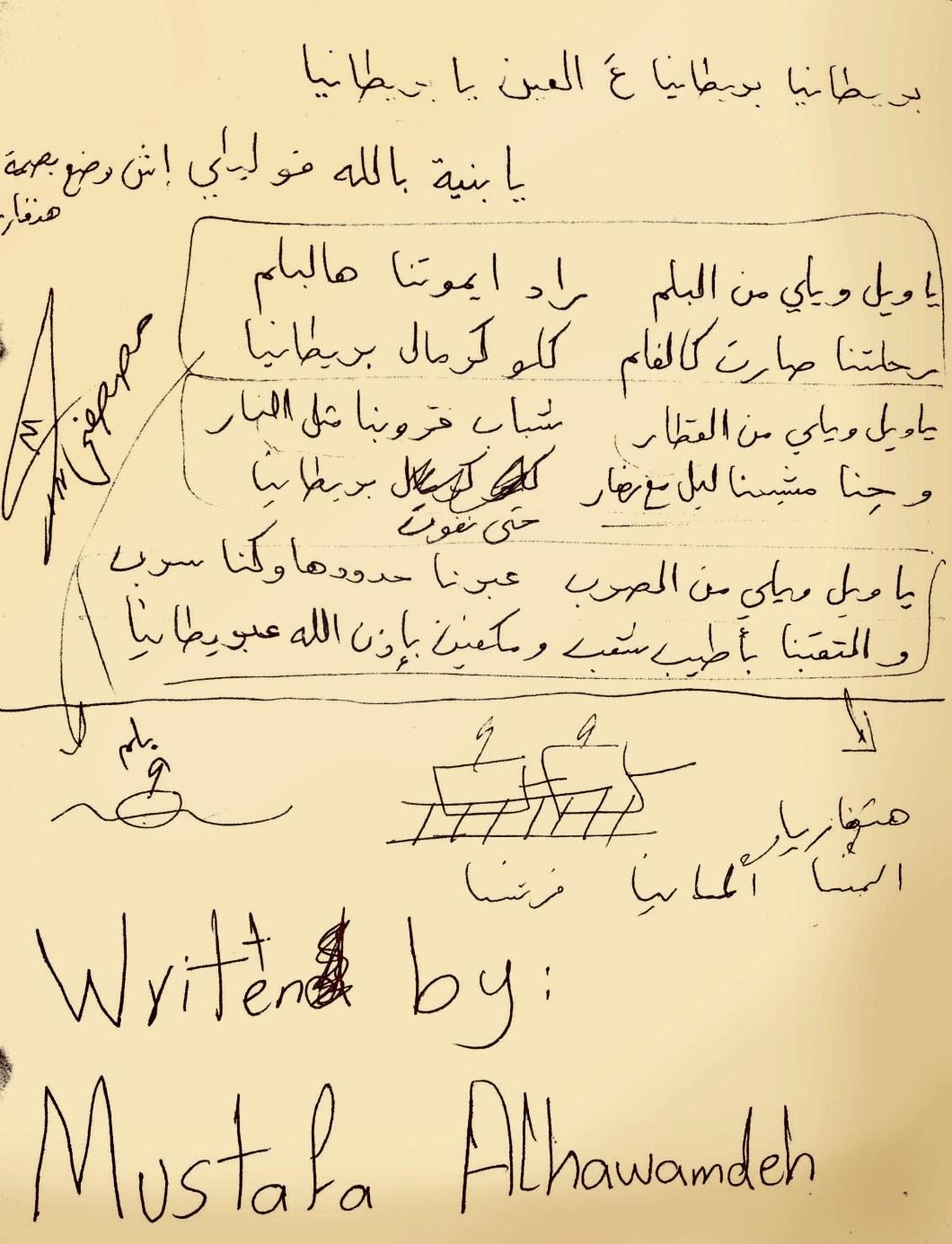 arabic-poem